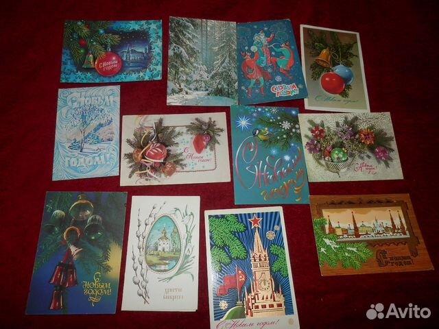 Сколько стоят открытки ссср цена 978
