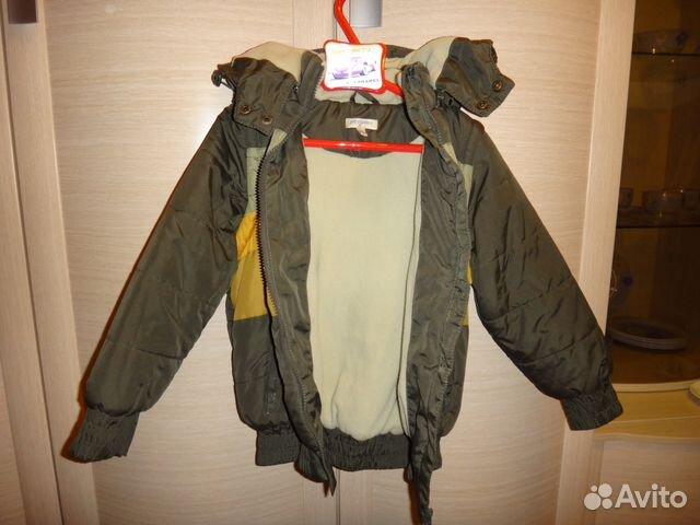 Одежда Наложенным Платежом Дешево