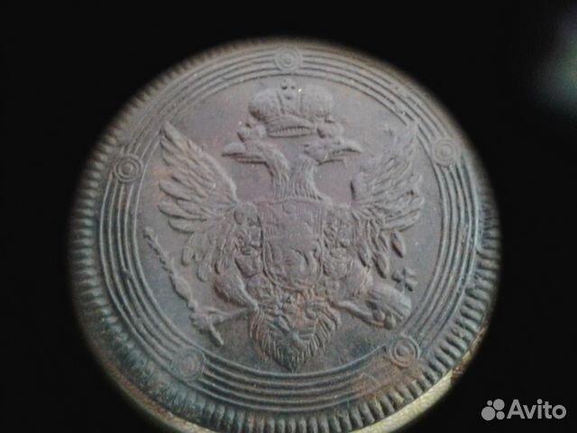 5 копеек 1807 год (кольцевик)