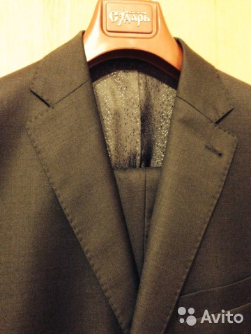 Сударь Мужская Одежда
