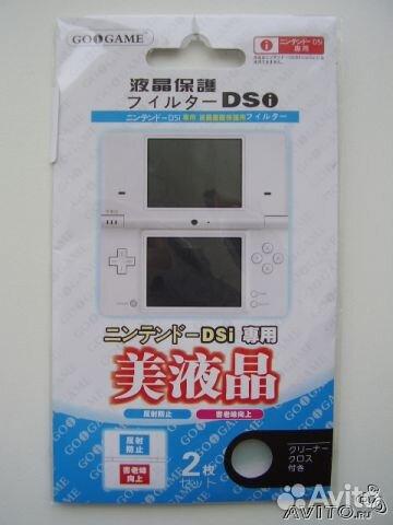 Защитные плёнки для Nintendo DSi (2 шт.) купить 1