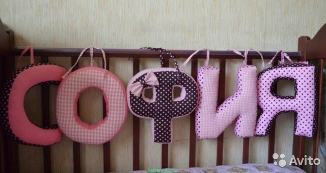 Фото буквы объемные из ткани