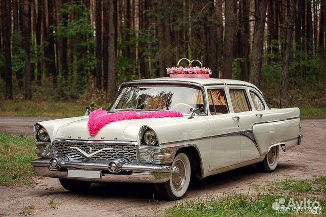 Свадьба, автомобиль газ 13, чайка вам
