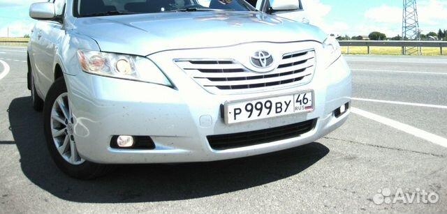 Car for wedding buy 1
