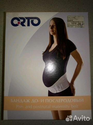 Бандаж для беременных рязань 78