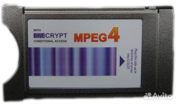б/у CAM модуль Триколор ТВ MPEG-4 - Цифровое спутниковое и эфирное телевиде