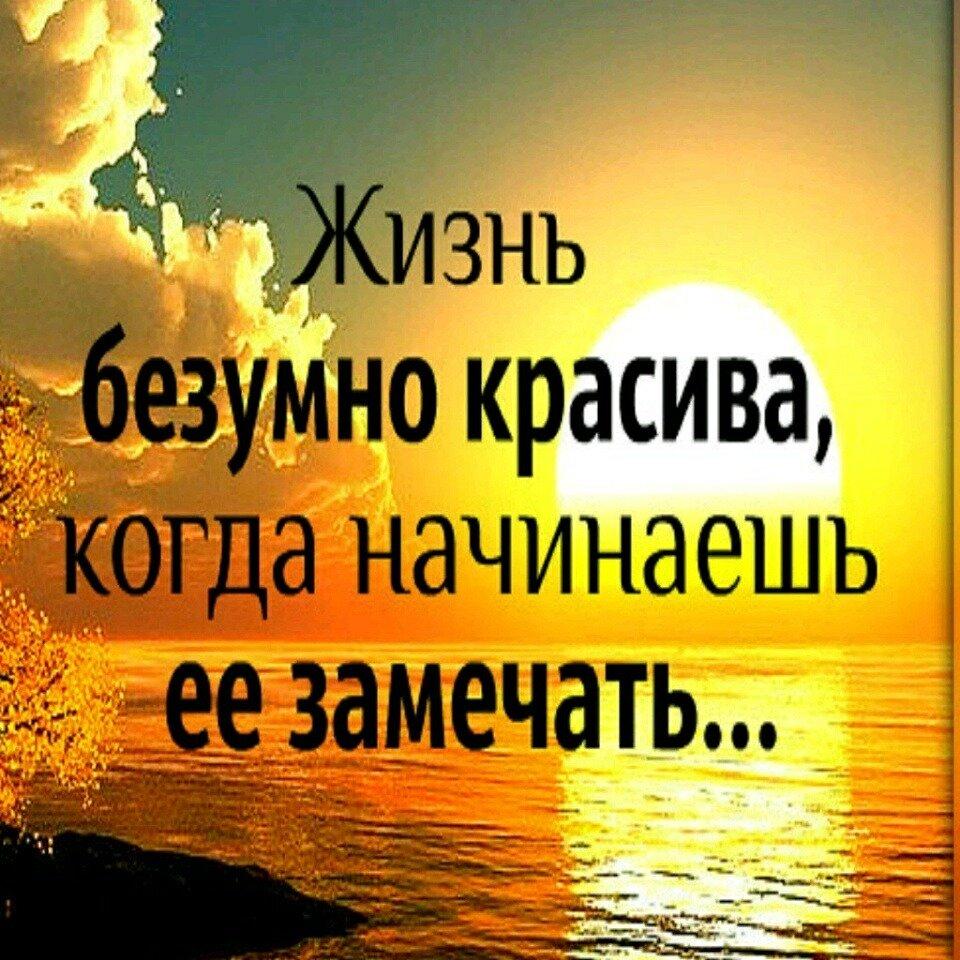 Открытка «Наша жизнь, наша музыка» 41