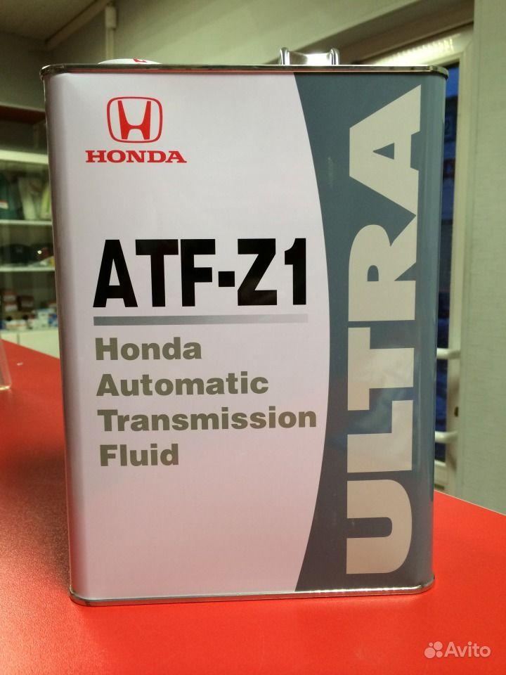 Mobil 1 Atf Honda z1 Honda Ultra Atf z1