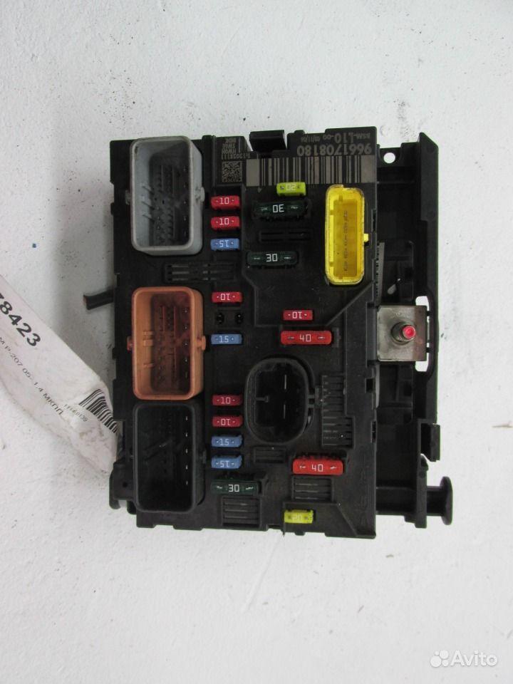 Блок предохранителей BSM