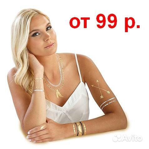 Распродажа 14 февраля - Ювелирная сеть 585