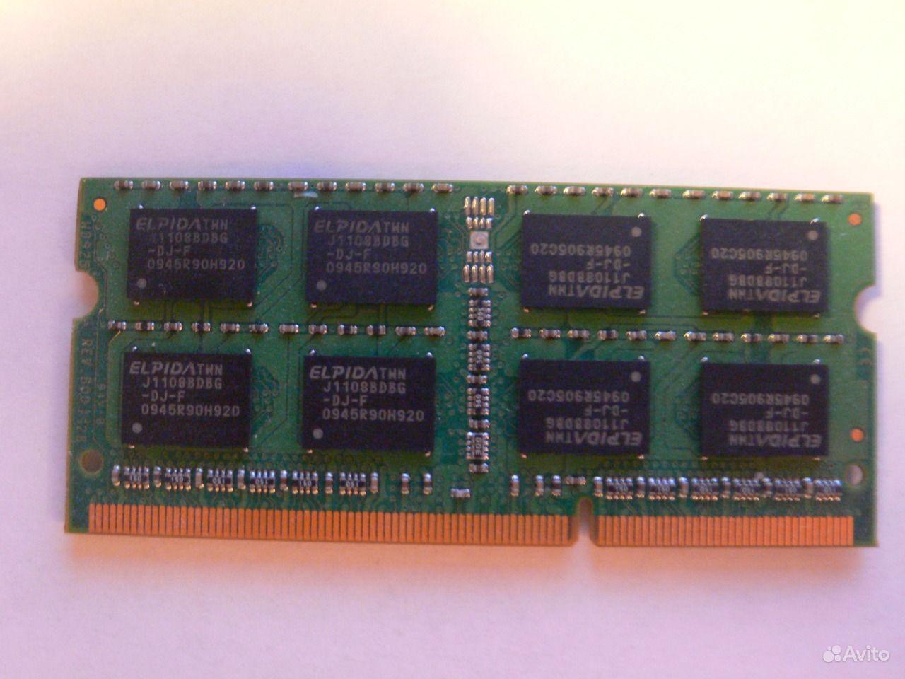 Оперативная память DDR III 4 Гб купить в Тульской