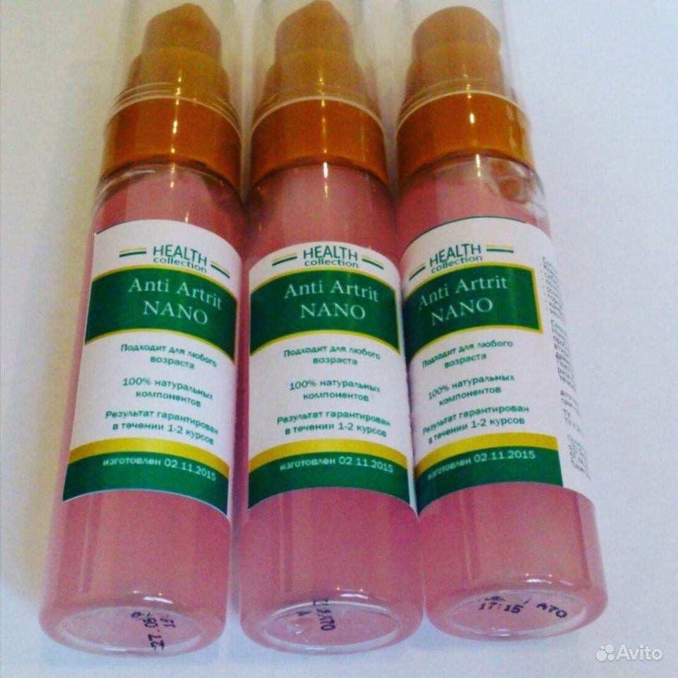anti artrit nano купить в санкт петербурге