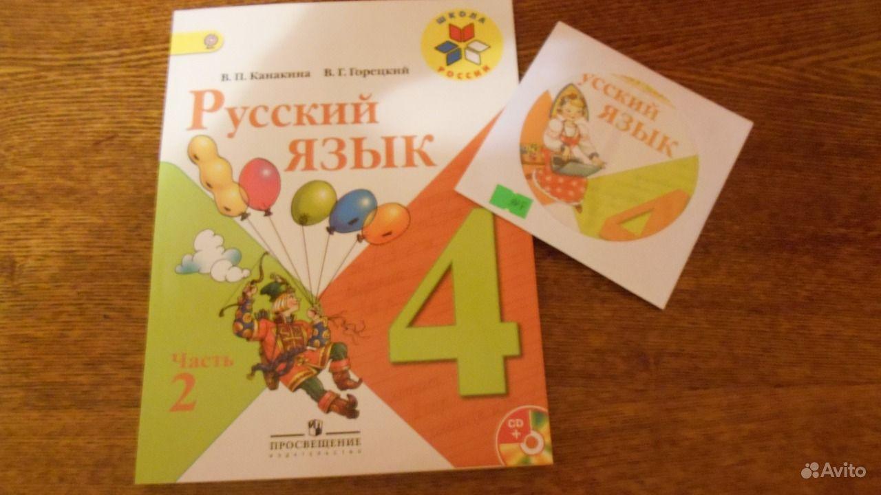 Учебник по обществознанию 8 класс баранов читать онлайн