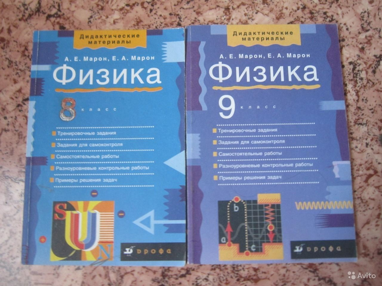 Решебник Задачника По Химии 10 Класс Н. Е. Кузнецова А. Н. Левкина