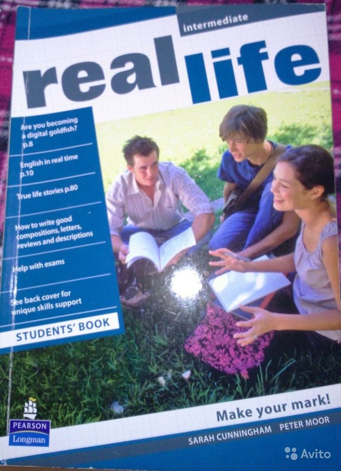 Student real гдз book life s
