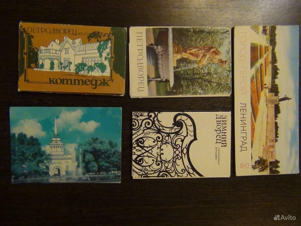 Коллекционные открытки ссср стоимость