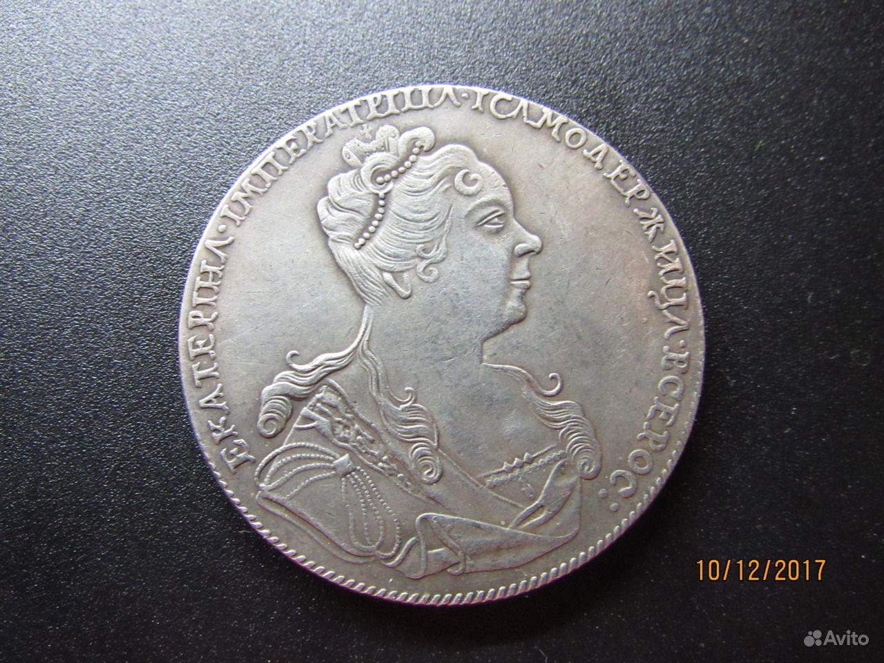 данной странице монеты екатерининской эпохи фото бывают быстрые крупные