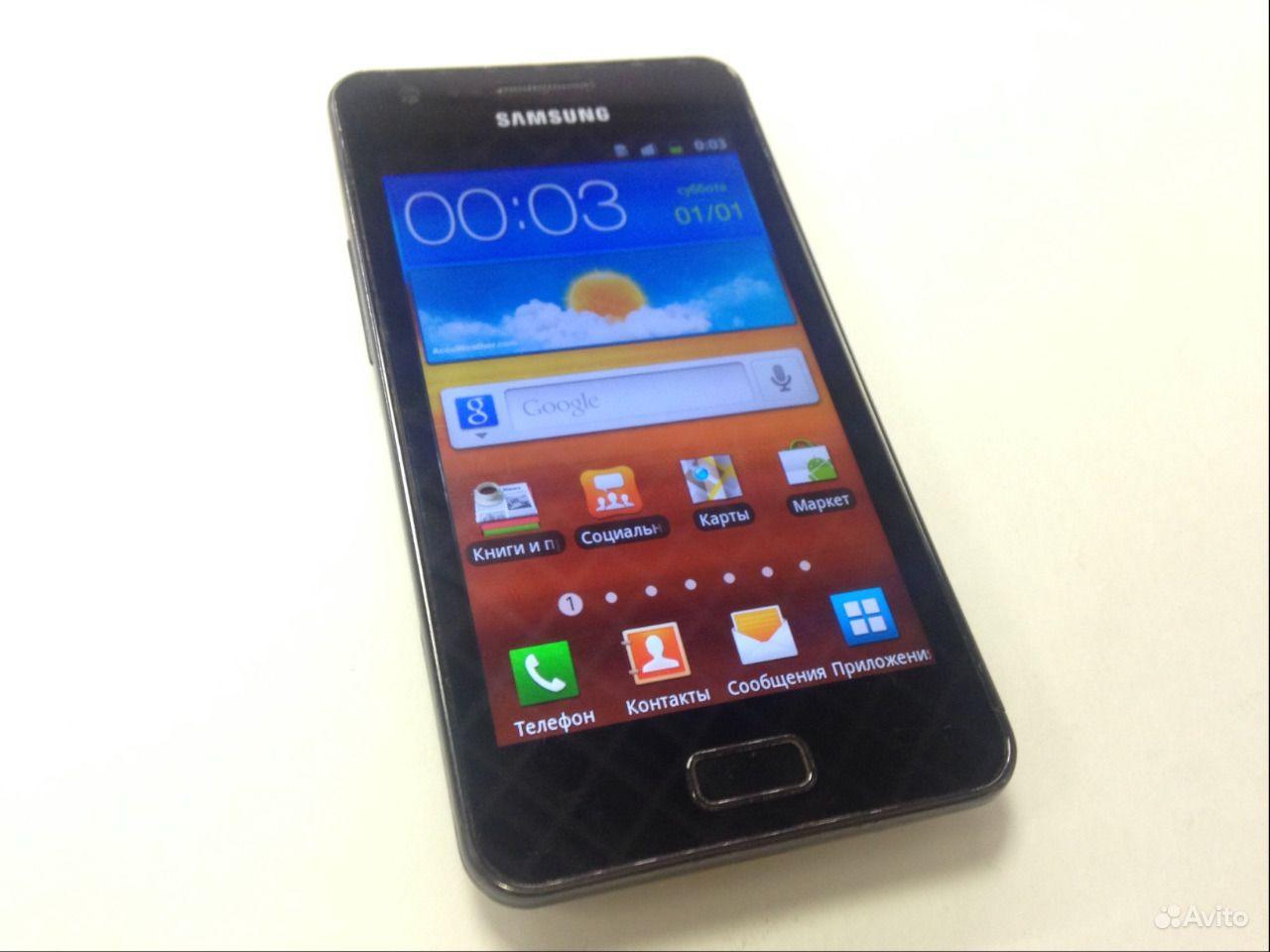 Samsung Galaxy R I9103 USB Driver