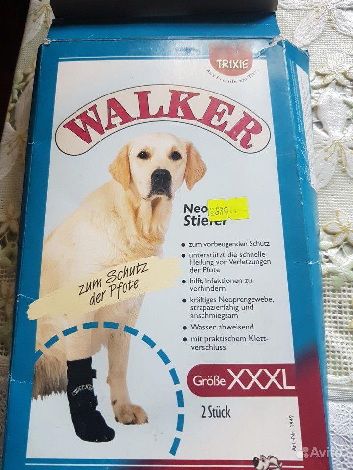 Обувь для больших собак
