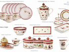 Коллекция Villeroy Boch Winter Bakery Delight