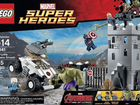 Lego 76041 THE hydra fortress smash