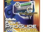 Кассеты gillette Fusion Proglide Power 8 штучные