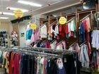 Продается действующий магазин детской одежды