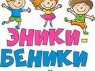 Помощник воспитателя в частный детский сад