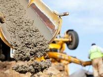 Купить бетон в осе пермский край купить бетон спб лср