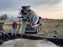 Бетон сызрань бетон кыштым купить
