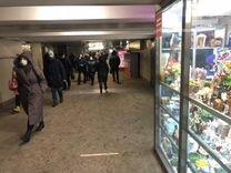 Павильон в переходе метро