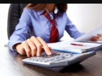 Консультация бухгалтера ип краснодар продажа дома в декларации 3 ндфл