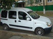 Renault Kangoo, 2004 г., Ростов-на-Дону