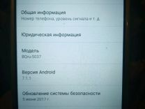 Смартфон BQ strike power 4G