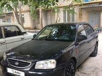 Hyundai Accent, 2007 г., Волгоград