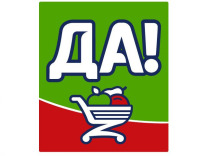 Продавец кассир — Вакансии в Москве
