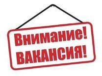 Менеджер по продажам мебели — Вакансии в Электростали