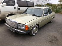 Запчасти Mercedes-Benz W123 E280