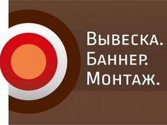 Гей знакомства доска бесплатных объявлений саратов доска объявлений, россия