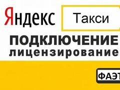 Авито работа в кунгуре свежие вакансии для студентов купить опель астра седан с пробегом в москве частные объявления