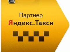 Работа водителем волгоград свежие вакансии бесплатно дать объявление в газету проспект северодонецк