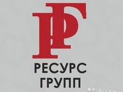 Женские вакансии в дзержинске 8313 свежие вакансии доска объявлений мурманская обл