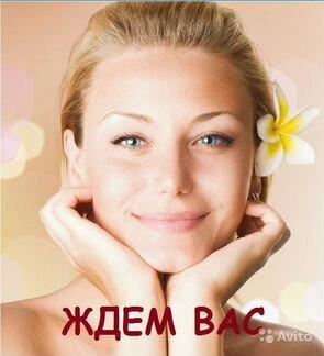 Вакансии   Салоны красоты Санкт-Петербурга spb