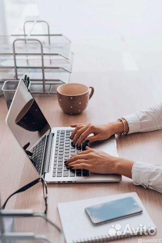 Работа онлайн лениногорск работа для студентов в махачкале девушек