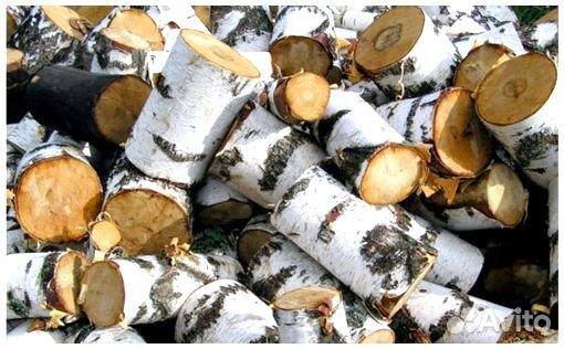 Объявление продам дрова авито москва авто с пробегом битые частные объявления