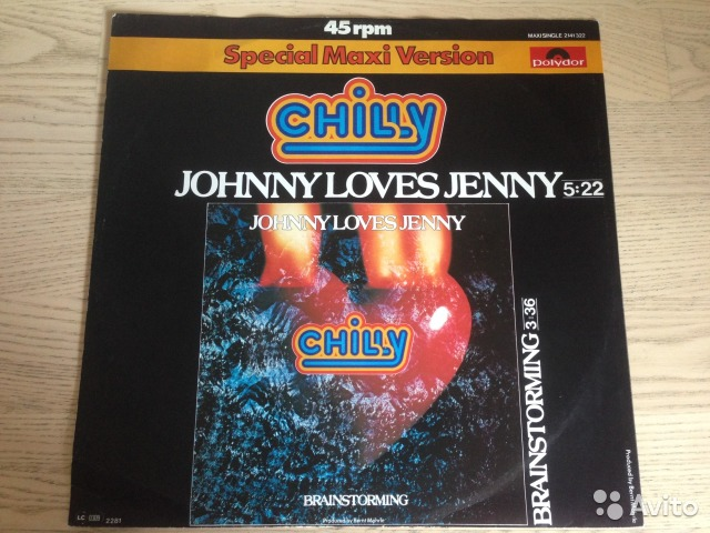 Chilly Johnny Loves Jenny 45rpm— фотография №1