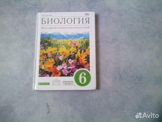 Панфилов улан 4 читать онлайн читать