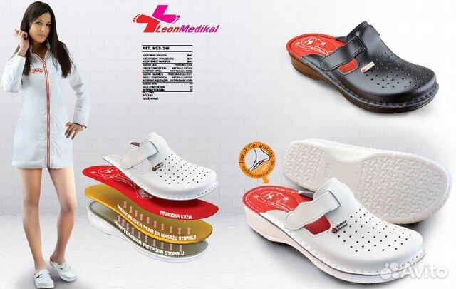 Сотрудничество с поставщиками одежды и обуви