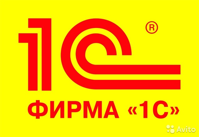 Услуги программиста 1с иркутск услуги по поиску 1с программиста