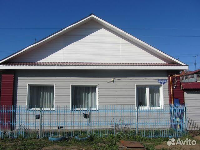купить дом в кунгуре на авито конце